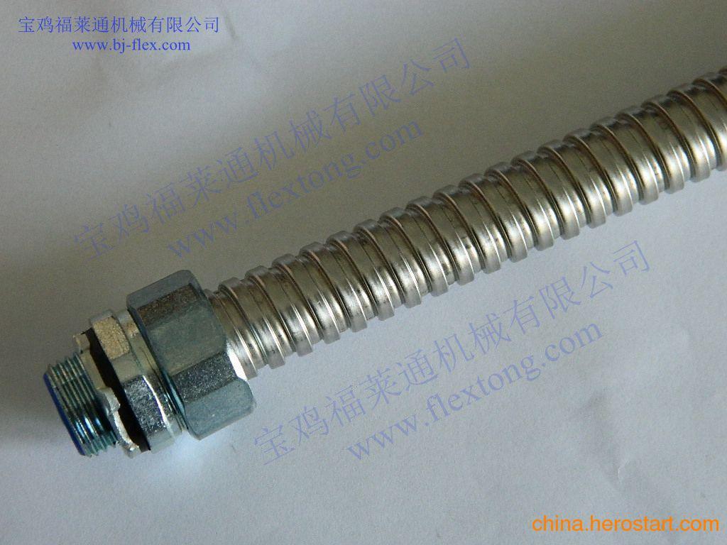 供应仪器仪表配件 福莱通仪表线路保护软管 仪表过线软管