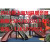 供应2015上海童车展