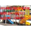 供应2015年上海婴童展