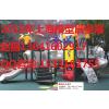 供应2015年童车展—中国上海