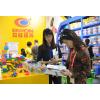 供应2015年上海品牌授权展中国品牌授权体育用品展会