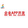 供应企业APP开发