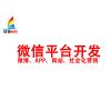 供应企业微信官方平台