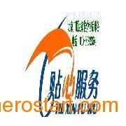 北京名品壁挂炉售后维修,北京哪里有名声好的名品壁挂售后服务