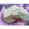 供应高纯度纳米蒙脱石 防霉脱霉 高效止泻级蒙脱石