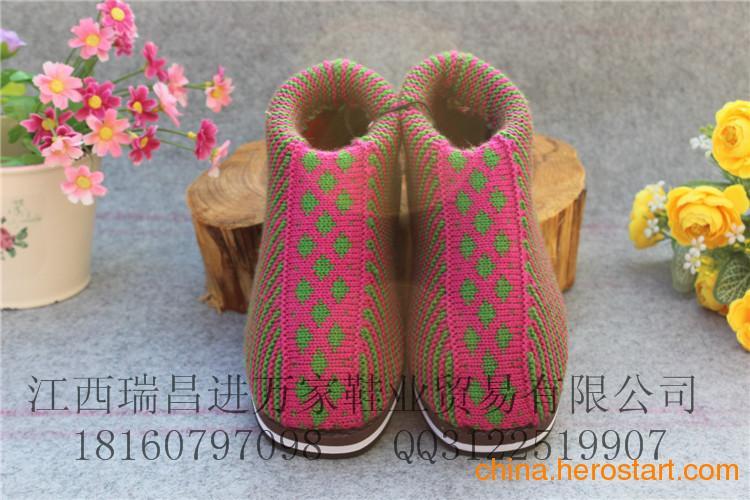 供应男款毛线鞋女款毛线鞋男女毛线保暖棉鞋批发可货到付款