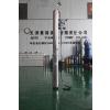 供应QJH不锈钢耐高温潜水泵