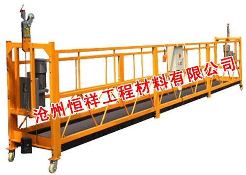 供应手动吊篮,上海吊篮,广西电动吊篮