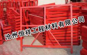 供应电动吊篮篮框,沧州恒祥