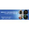 供应采空区矿压监测地压监测系统设计依据