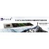 供应采空区矿压监测地压监测系统原理应用