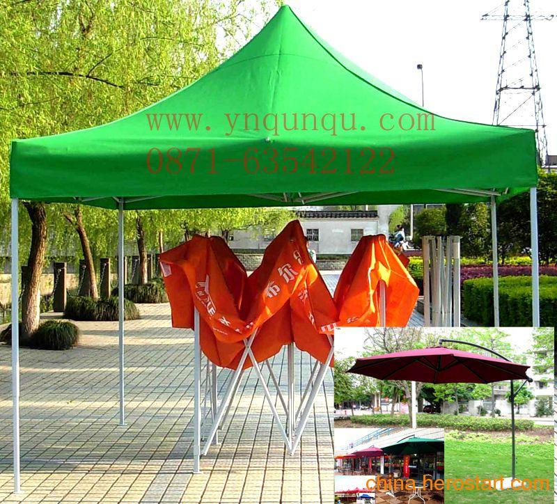昆明帐篷厂-昆明帐篷印字定做-昆明太阳伞供应商