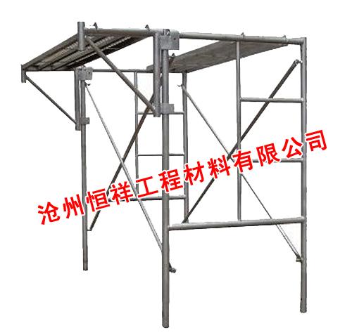 供应梯型架/移动脚手架/脚手架-沧州恒祥