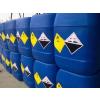 供应怎样增强水处理缓蚀阻垢剂的使用效果