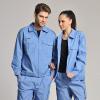 供应北京工作服样式款式、北京工作服、北京定做户外工作服