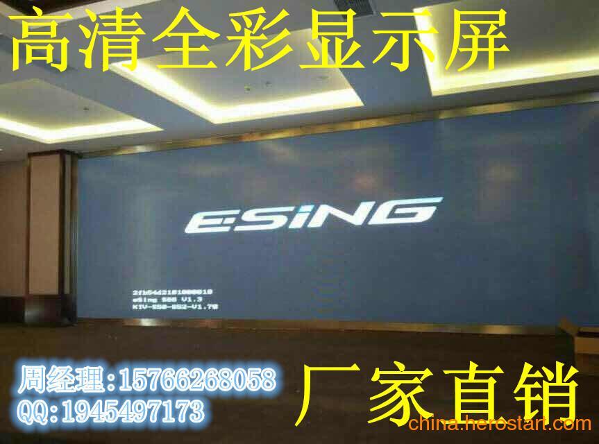 供应武汉LED显示屏
