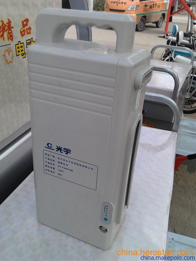 供应光宇蓄电池代理商