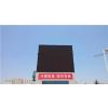 威格光电厂家供应户外广告全彩LED显示屏