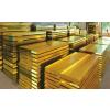 现货供应黄铜板 H62黄铜板 环保H65黄铜板