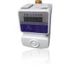 供应IC卡智能水表金淼源水控机一表多卡