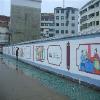 【荐】美美的的城市文化墙彩绘 济宁墙体彩绘手绘墙公司