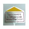 供应芜湖销售电力标识牌