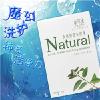 供应热销天然速洁洗衣粉;绿色环保洗衣粉;无石化洗衣粉