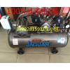 供应台湾捷豹牌螺杆式空气压缩机/空压机