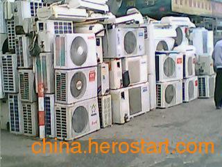 供应上海浦东金桥专业旧空调回收,外高桥二手空调回收价格,合庆二手空调回收