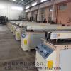 供应塑料板材碰焊机