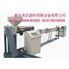 供应塑料焊条机