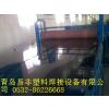 供应PE塑料板材生产线