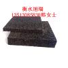 供应湖南郴州聚乙烯闭孔泡沫板厂家按需定做