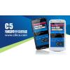 供应富立叶RFID工业手持终端C5