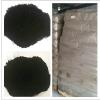 供应高质量产品水性炭黑