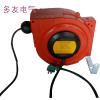 供应北京3*1.5*20米/YY-D315自动伸缩卷线器