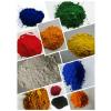 供应特价产品油漆颜料