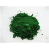 供应高品质绿色颜料