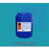 供应 LHASM-752硫酸哑锡电镀添加剂
