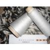 供应金属纤维混纺纱