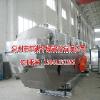 哪家好喷射气流干燥机:专业的DWP喷射气流干燥机供应商