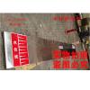 供应不锈铝合便携式车库挡水板、地下室专用挡水门