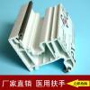 供应pvc/abs异型材 东莞异型材生产厂家 价格优惠