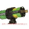 供应便携式LPX系列X射线机(LPX160、LPX200、LPX300)