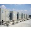 供应成都大金中央空调|成都大金中央空调安装|成都大金中央空调设计