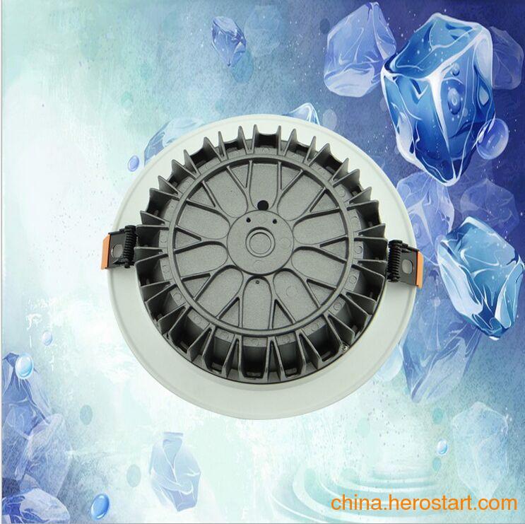 供应韩版6寸LED筒灯天花灯具外壳配件 铝合金压铸套件
