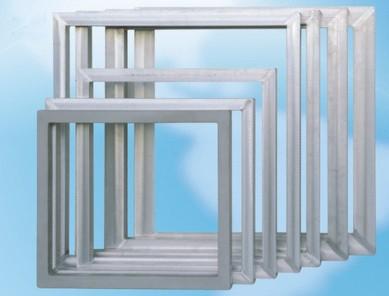 供应丝印铝框