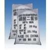 供应苏州磷酸二氢钾厂家直销 磷酸二氢钾批发价格