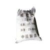 供应苏州焦磷酸钠价格 苏州焦磷酸钠生产厂家