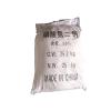 供应苏州磷酸氢二钠价格 苏州磷酸氢二钠生产厂家